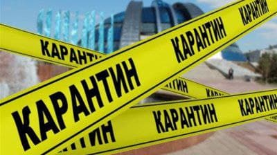 Украина — в «жёлтой» карантинной зоне